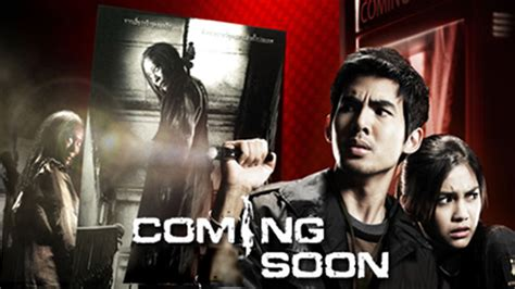 film thailand coming soon https www google com search q coming soon movie thai