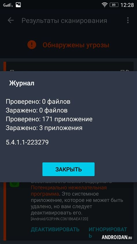 mobile antivirus avg android