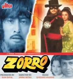 zorro 1975 full movie zorro 1975 hindi movie watch online filmlinks4u is