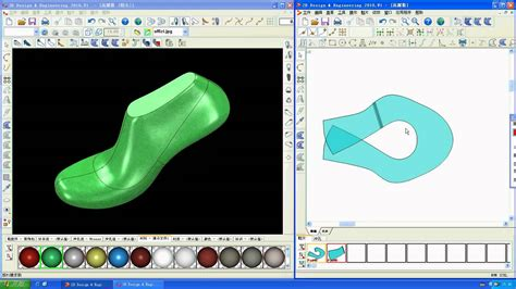 Best Free 2d Cad 3d footwear patterns design software avi youtube