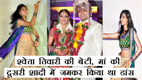 shweta tiwari mother shweta tiwari daughter palak dance in mother wedding youtube