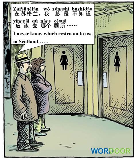 Chinese Cartoons Meme - 25 best ideas about funny chinese jokes on pinterest