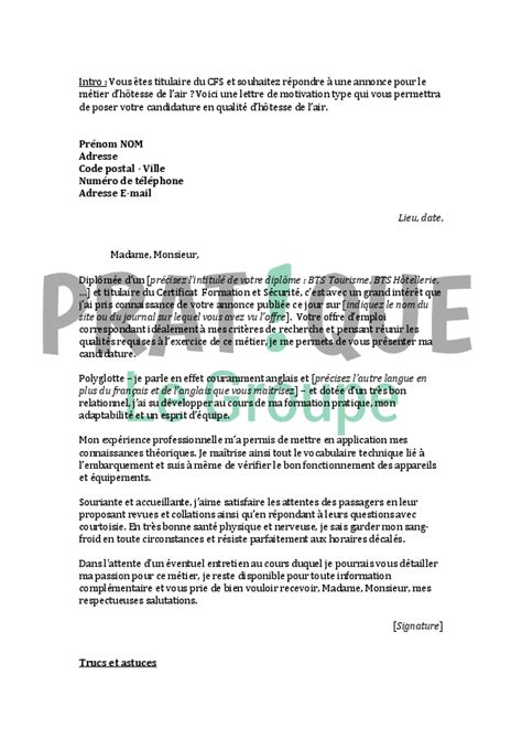 Exemple Lettre De Motivation Hotesse Lettre De Motivation Pour Un Emploi D H 244 Tesse De L Air Pratique Fr