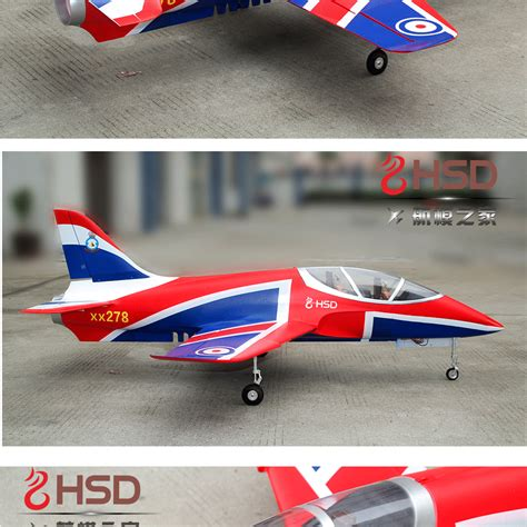 hsd viper 105mm bypass edf 1500mm wingspan rc jet