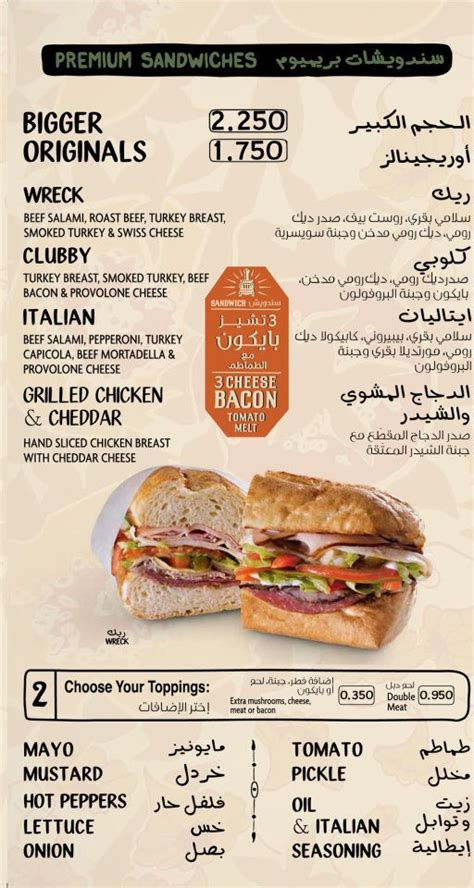 Potbelly Gift Card Promotion - potbelly menu 3 restaurants in kuwait