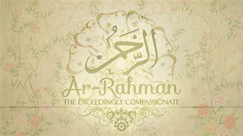 Al Quran Lansia Ar Rahman ar rahman the exceedingly compassionate by fathimau on deviantart