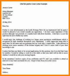 cover letters for chefs best cover letter for assistant with no experience 53 in