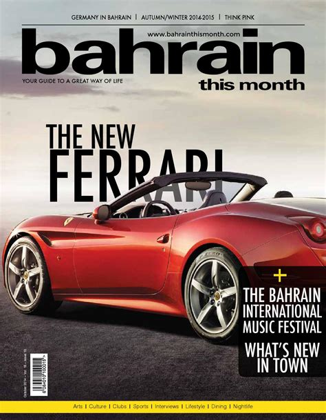 issuu bahrain this month january 2015 by red house bahrain this month october 2014 by red house marketing