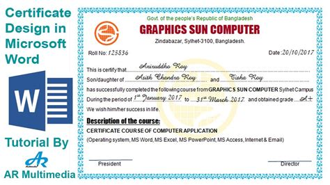 design certificate in word how to create professional certificate in word 2010