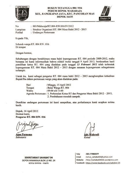 template undangan rapat word undangan pertemuan sahabat 04 sahabat04016
