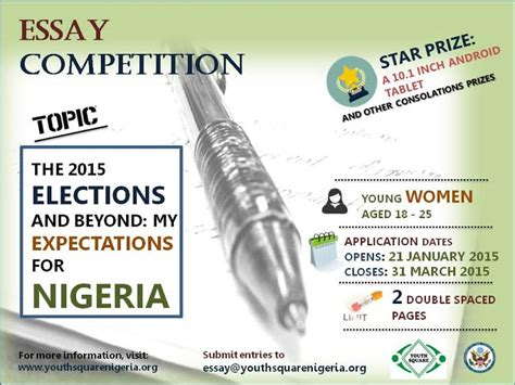 2015 Essay Competition In Nigeria by 2015 Youth Square Nigeria National Essay Competition Opportunities For Africans