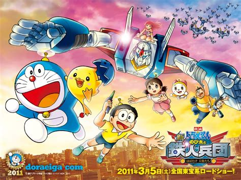 film doraemon robot dora hitam december 2011