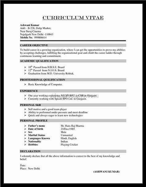 exle of resume to apply resume for application exles document