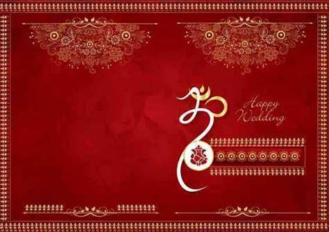 indian wedding cards design templates wedding invitation cards designs