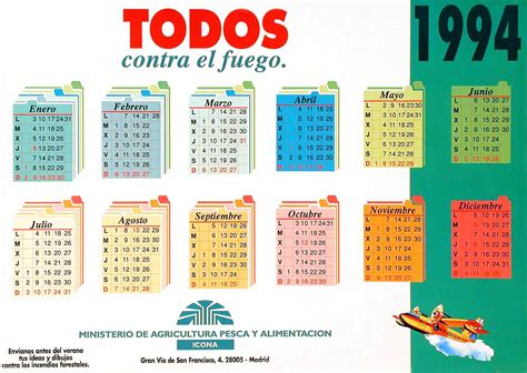 Calendario De 1995 Calendar 1994 Calendar Template 2016