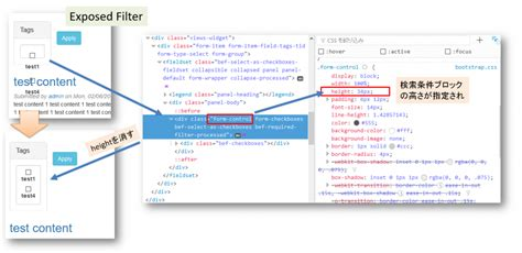 drupal theme exposed filters drupalでbootstrapテーマ導入後にモジュールviewsのbetter exposed filtersの