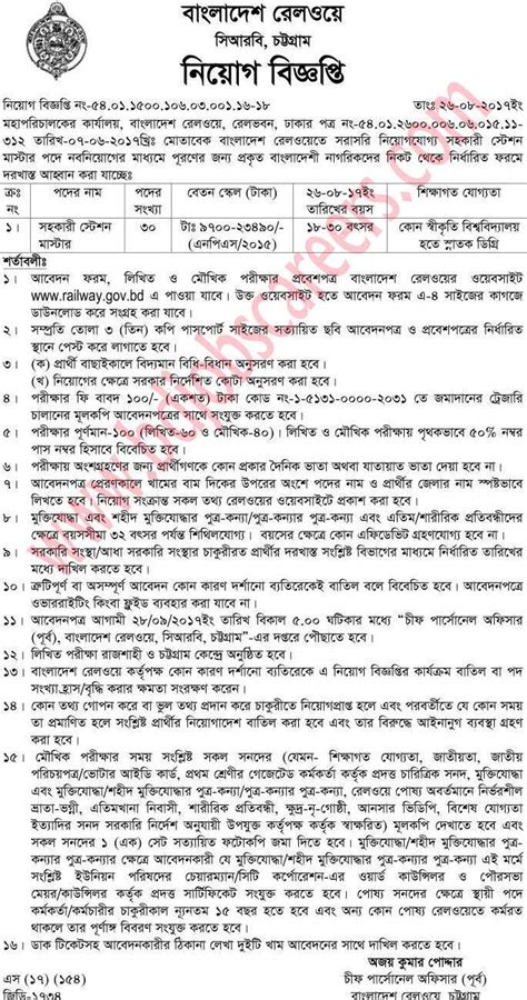 pattern making vacancies in bangladesh latest result of let exam 2017 download pdf
