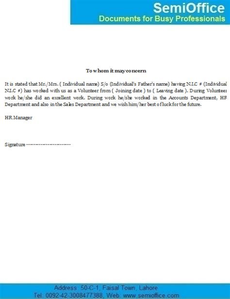 Experience Letter Format For Finance Manager Volunteer Work Experience Letter Sle