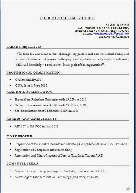 sle resume for ca articleship 28 images sle resume for