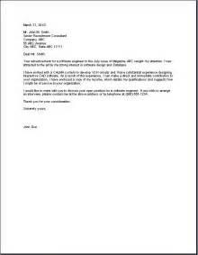 Standard Cover Letter Example   The Best Letter Sample
