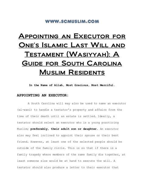 appointing an executor for one s islamic last will and