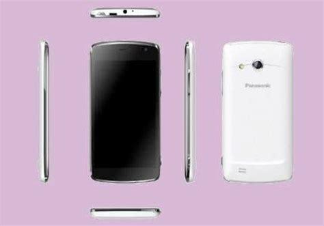 panasonic mobile india panasonic phones panasonic phones in india