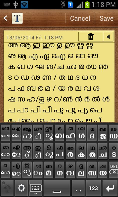 devanagari keyboard tiger android apps on google play mile indic keyboards android apps on google play