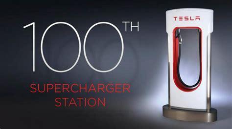 tesla inaugurates 100th supercharger station autoevolution