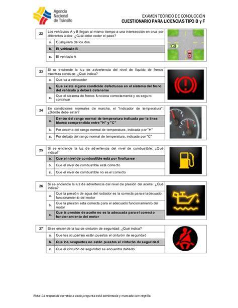 www simulador licencia tipo b www simulador licencia tipo b licencias tipo b