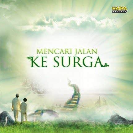 Imam Al Ghazali Meniti Jalan Menuju Surga jalan menuju surga tugas makalah