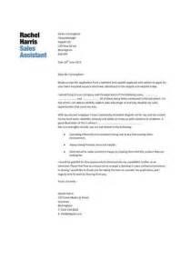 resume of application architect 3 - Application Architect Resume