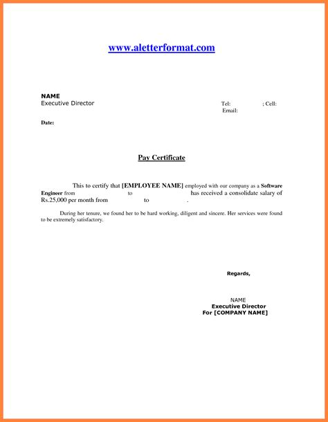 certification letter for receiving money 9 salary receiving letter format simple salary slip