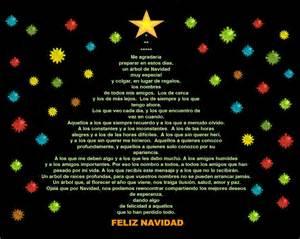 feliz navidad 2015 palabras en navidad reflexiones de navidad navidenos m 250 sica en la escuela 161 una fiesta grandes exitos que