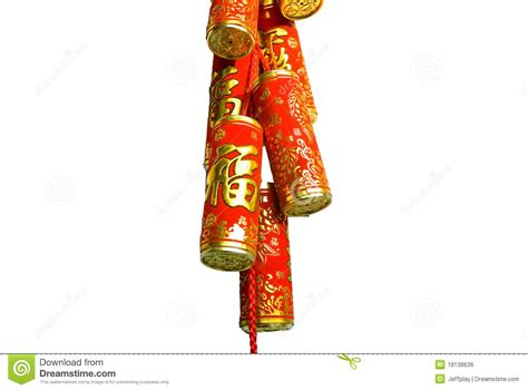 new year firecrackers meaning firecracker of the new year stock photo image