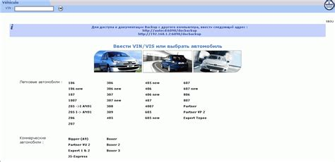 what is the best auto repair manual 2013 peugeot parts and repair 2013