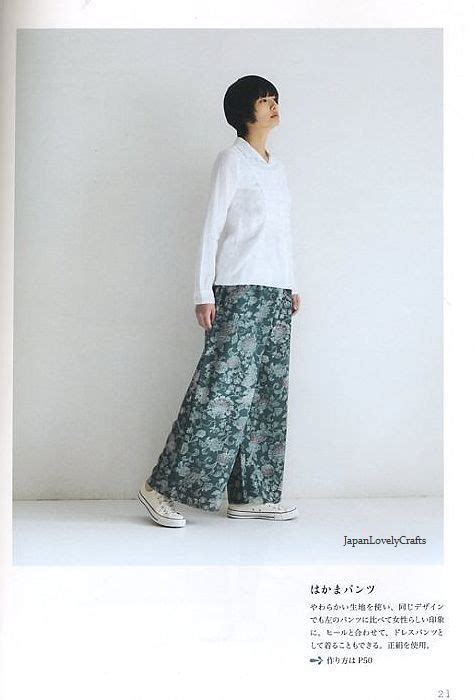 kimono pants pattern kimono remake wardrobe japanese sewing pattern book for
