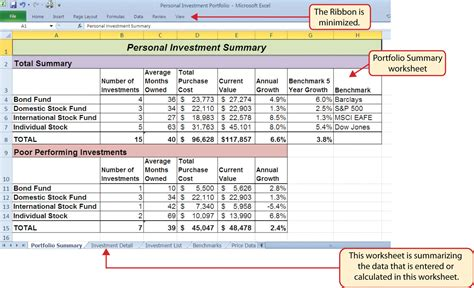 Commercial Model Portfolio Exle | logical and lookup functions