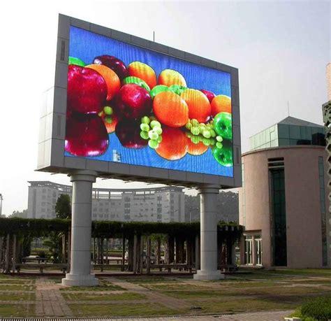 Led Videotron iklan videotron saatnya iklan anda til disini