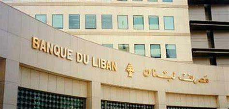 bank lebanon ohio arabnet