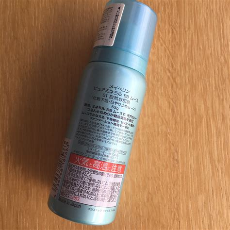 Maybelline Mineral Bb by Maybelline Bb Mineral Bb Mousse Bellyrubz