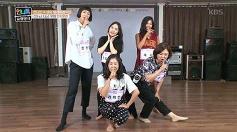 Kaos Slamdunk Slamdunk 01 slam dunk akan digantikan drama web kwang soo