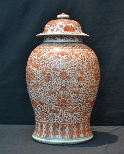 jar ginger red white chinese ginger jar 17 1 2 quot tall