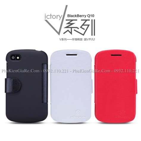 Blackberry Q10 Nillkin 1 bao da blackberry q10 hiệu nillkin v series dạng sần