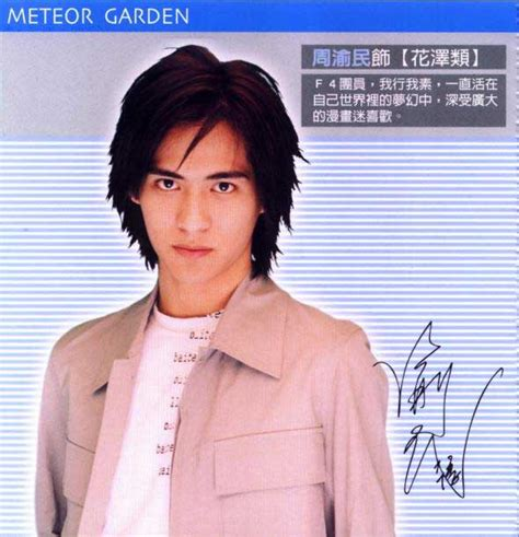 Meteor Garden Cast by Meteor Garden 2001 Review By Tammy Taiwanese Dramas