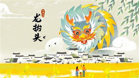 celebrate chinese dragon head raising day    haircut cgtn