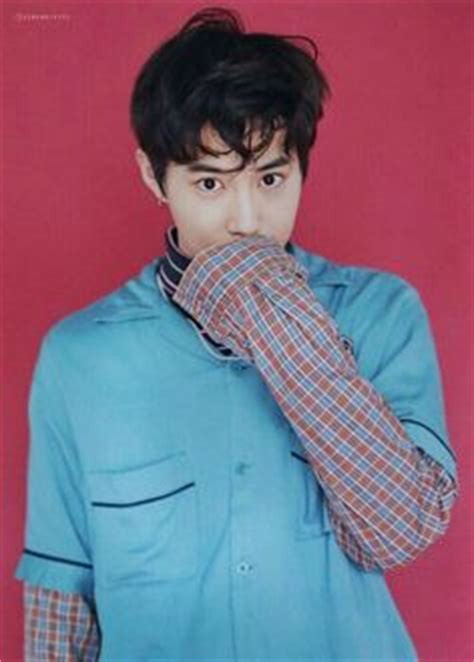 download mp3 exo k lucky suho ex act lucky one ξ exo ξ pinterest suho exo