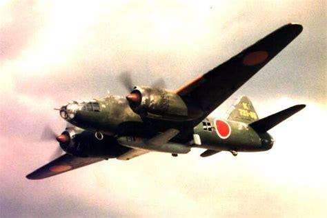 Mitsubishi Ww2 Mitsubishi G4m