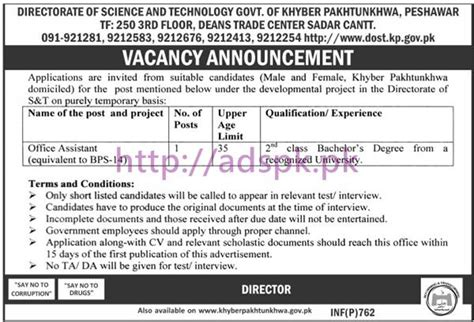 new career directorate of science and technology kpk peshawar for office assistant