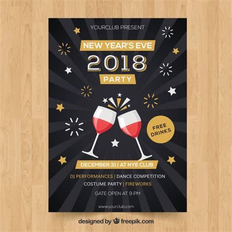 new year 2018 images with rose and wine decuration cartel de de a 241 o nuevo con copas de vino y fuegos artificiales descargar vectores gratis