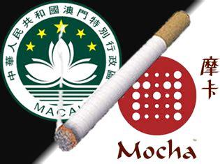 Failed Background Check After Offer Sixteen Macau Casinos Fail Tests Casino News